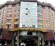 Jiuzhaigou Hotel - Chengdu