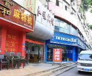 Chongqing Jiangyuan Hotel