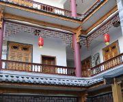 Zongshuyuan Inn - Dali