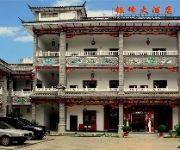 Dali Yinfeng Hotel
