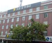 JI Hotel Huang Long
