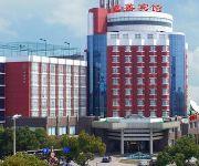 Jiashan Hotel
