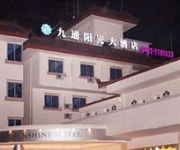 Jiutong Sunshine Hotel - Jiuzhaigou
