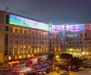 Plateau Pearl Hotel Kunming