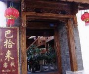 Bayi Station Inn - Lijiang