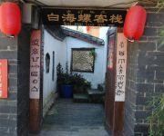 Bai Hai Luo Inn