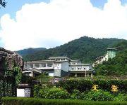 Anxing International Hotel - Liu'an