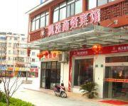Fengjing Business Hotel - Shanghai
