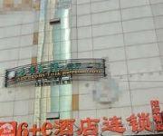 Yiting 6 Plus e Hotel Chain Shanghai Lujiazui