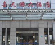 Xitianyou Hotel - Shanghai