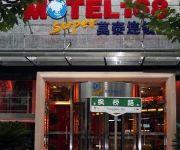 Motel 168 Shanghai Fengqiao Road