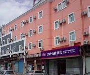 Hanting Hotel Caohejing HongMei Road