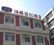 Hanting Hotel Jiangpu Road