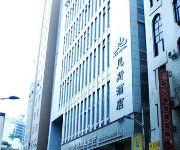 Chongqing Nice Hotel