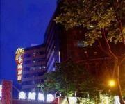 Zhuhai  Jin Yu Hotel