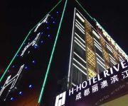 Chengdu H-hotel Riverside