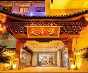 Fenghuang Tianhua Hotel