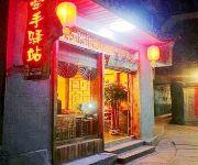 Fenghuang Qianshou Inn
