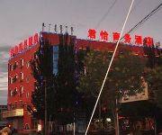 Hohhot Junyi Chain Hotel Meteorological Bureau