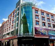 Wanjiahao Hotel - Jiuzhaigou