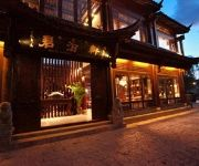 Jun Bo Xuan Boutique Guesthouse