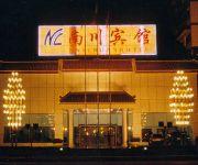 Nanchuan Hotel - Chongqing