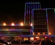 Xiadu Hotel - Qinhuangdao