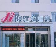 Jin Jiang Inn QinhuangdaoYinbin