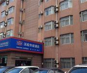Hanting Hotel Zhen Guang