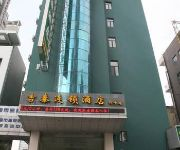 Jitai Hotel Siping Road - Shanghai