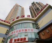 Home Inn Shanghai Dalian Road