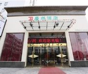 Juran Hotel Wuhan Shenlong Branch
