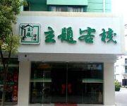 theme of Xitang Inn