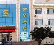 Yantai Wanhua Hotel