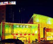Xiazhou Hotel - Yichang