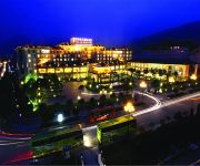 Qinhe Jin Jiang International Hotel