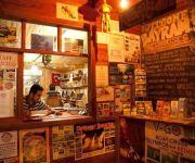 Bayrams Tree Houses
