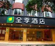 JI Hotel Wuhou Branch
