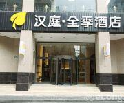 JI Hotel Huaihai Road