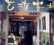 Xitang Yue Yi Fang Inn