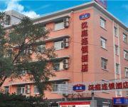 Hanting Hotel Suzhou Bridge Branch