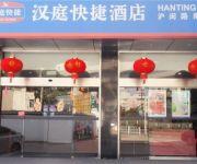 Hanting Hotel Jiaotong University Huming Road