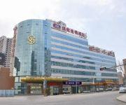 Hanting Hotel Development Zone Er Street