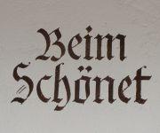 Fewo Kirchberger - Haus Schönet - Kreuth-Schärfen