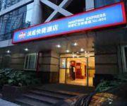 Hanting Hotel Shanghai Indoor Stadium Branch
