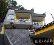 Fenghuang Longge Milan Inn
