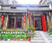 Fenghuang Barley Garden Mansion