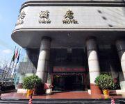 Kunming Greenlake View Hotel