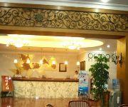 Haiyuan Hotel - Qinhuangdao