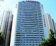 Wenjing Business Hotel - Qinhuangdao